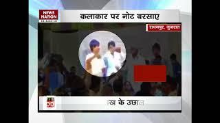 Congress MLA Alpesh Thakor showers money on stage