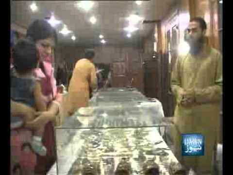 News Package Cheap Jewelry Sale in Quetta