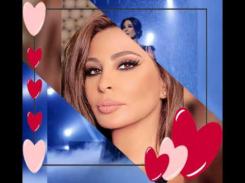 Best new songs & pictures by Elissa new 2017,2018 افضل ...