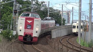 【4K】JR山陰本線 特急やくも381系電車(4両編成)