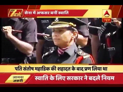 Swati Mahadik joins army post her husband was martyred in Kashmir
