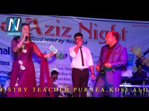 Jaane Do Jaane Do Mujhe Jaana Hai by Aziz & Rachna Mohammad Aziz Night Show Araria Bihar part 4