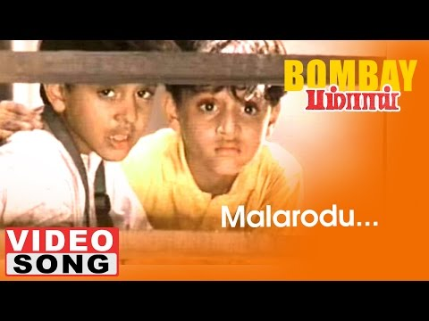 Malarodu Malaringu Full Video Song | Bombay Tamil Movie | Arvind Swamy | Manirathnam | AR Rahman