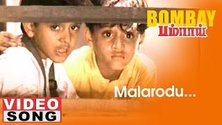 Malarodu Malaringu Full Video Song | Bombay Tamil Movie | Arvind Swamy | Manirathnam | AR Rahman