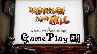 GamePlay: Как достать соседа #1(Привет)))Спасибо за подписку и лайк!!! Вконтакте: https://vk.com/id249714680 Аск (сюда вопросы): http://ask.fm/id249714680 Twitter: https://twitte..., 2014-08-28T13:33:19.000Z)