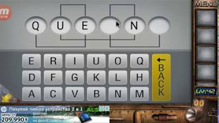 Can You Escape The 100 Room 3 Level 42 Walkthrough Can You Escape T...