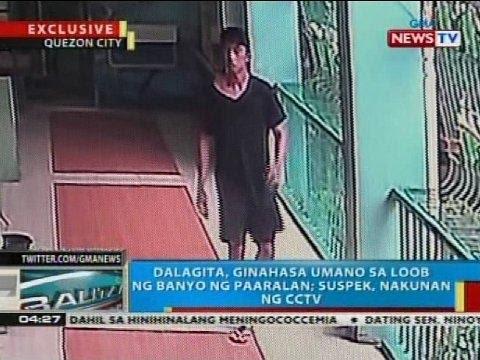 Dalagita, ginahasa umano sa loob ng banyo ng paaralan sa Novaliches, Quezon City