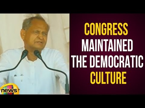 Ashok Gehlot Says Congress Maintained The Democratic Culture | Congress Election Campaign |MangoNews
