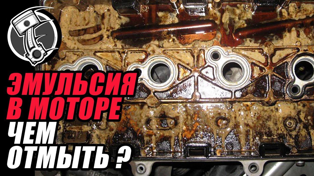 как промыть блок двигателя volvo fh12