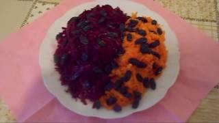 Салат из свеклы и моркови, с изюмом # Салат рецепт.