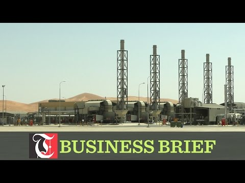 Oman's natural gas production, imports dropped marginally in