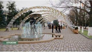 Планы благоустройства городов Приднестровья