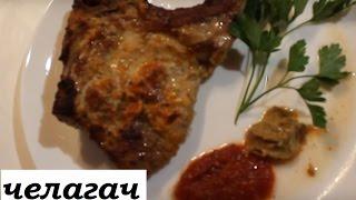 📌Суперсочный #челагач Сочная свиная корейка на косточке(Рецепт приготовления челагача или свиной корейки челагач- 4 куска Чеснок Перец черный молотый Имбирь..., 2016-10-12T06:00:33.000Z)