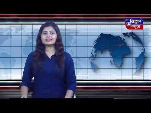[BiharNewsTv.in] 28 MARCH
