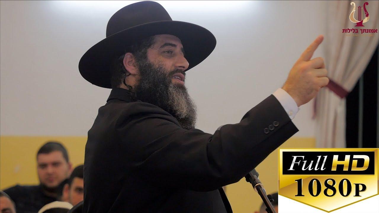 הרב רונן שאולוב בשיעור המרגש עד דמעות והמושלם ביותר וחובה על כיבוד הורים !!! רמלה 12-11-2018