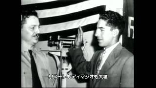 1940ー1948 ワールドシリーズと世界大戦
