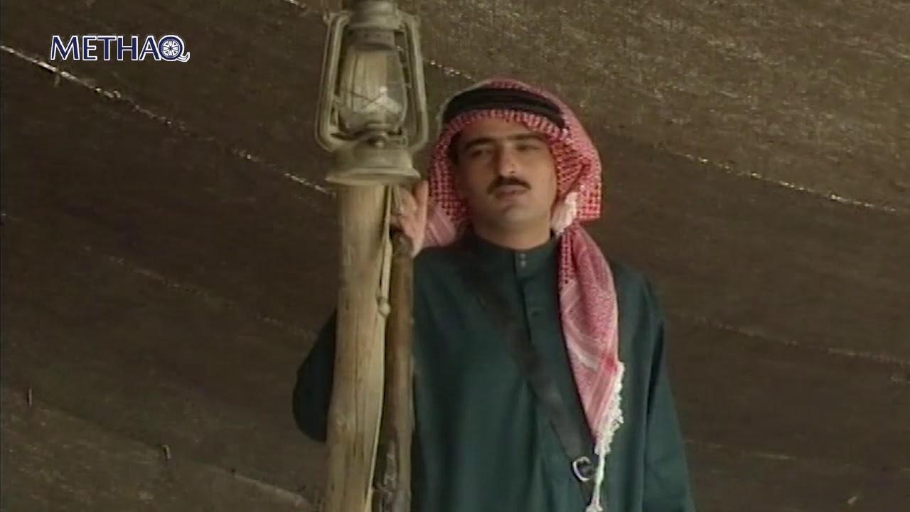 المسلسل البدوي الفخ الحلقة 1 الأولى ساري الاسعد Youtube