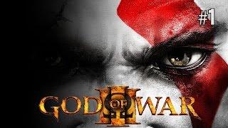 Twitch Livestream   God Of War 3 Part 1 [PS3/PS4]