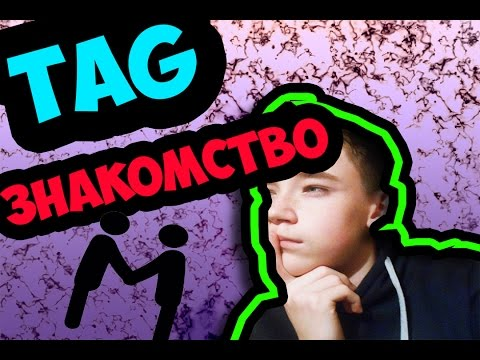 знакомство по казахстану