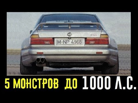 5 лучших автомобилей Koenig Specials. Монстры до 1000 л.с.!!