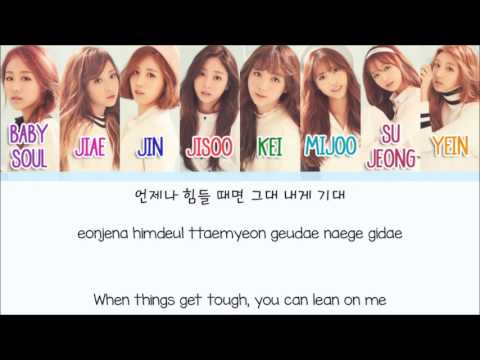 Lovelyz - For You [Eng/Rom/Han] Picture + Color Coded HD