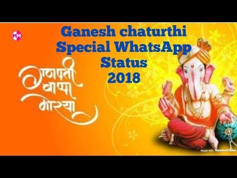 ganpati-bappa-whatsapp-status.-(-ganesh-chaturthi-whatsapp-status)-2018-new-👍