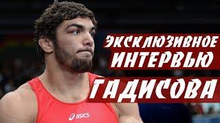 """Эксклюзивное интервью Абдусалама Гадисова  """"ЖИТЬ СПОРТОМ"""""""