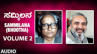 Sammilana (Bhootha) Vol-2 || Dr. U.R. Ananthamurthy || T-Series Kannada