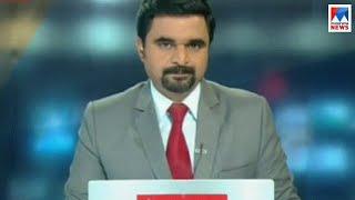 സന്ധ്യാ വാർത്ത | 6 P M News | News Anchor - Ayyappadas | February 16, 2019