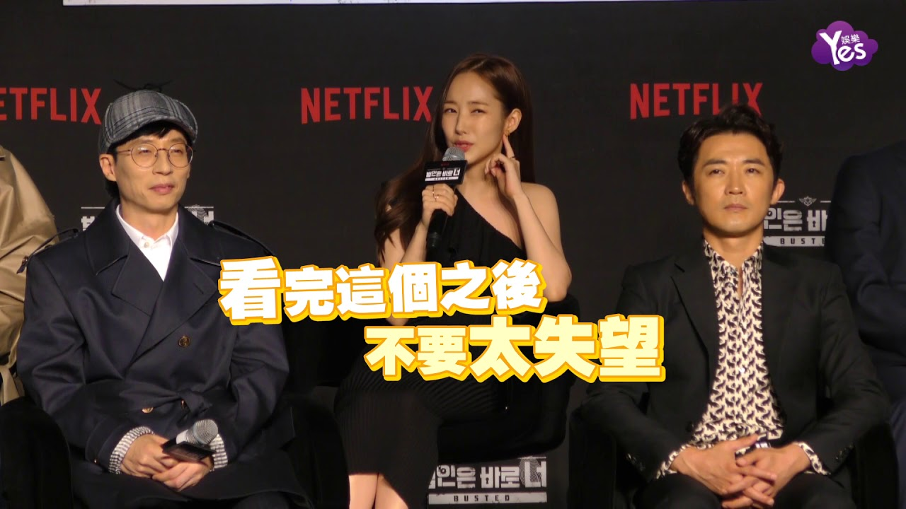 【2年前】《犯人就是你》李光洙拍很多綜藝? 劉在錫:他只有一直拍RM - YouTube