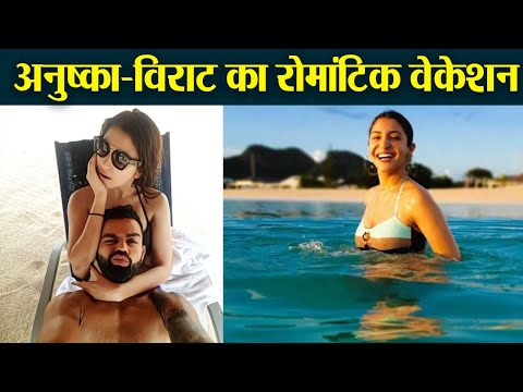 Anushka Sharma & Virat Kohli enjoying vacation, Watch Hot Photo of Couple in Bikini |FilmiBeat Mp3