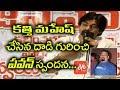 Pawan Kalyan about Kathi Mahesh Issue in Karimnagar Fans Meet | Pawan Vs Kathi Mahesh | YOYO TV