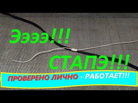 Стопорный узел для скользящего поплавка (Stop knot for sliding float)