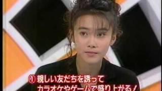 中谷美紀さん(当時16歳) 「桜っ子クラブ」のKEY WEST CULB時代の映像...