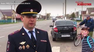 В Курской области госавтоинспекторы установили на дорогах макеты школьников