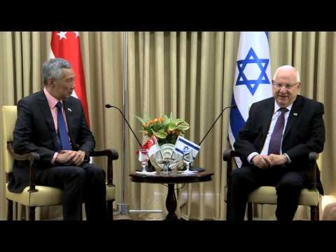 President Reuven Rivlin meets Prime Minister of Singapore, Lee Hsien Loong