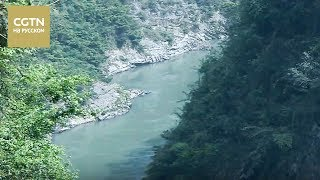 Документальные фильмы Железная дорога Ичан-Ваньчжоу Серия 4 Вечные горы и реки[Age 0+]