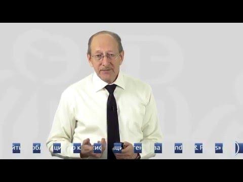 Финансовые Рынки. Рейтинг облигаций Standard & Poors. 9