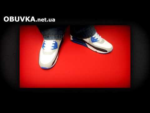 Обзор Nike Air Max 95 SI JD Exclusive 'Obsidian'из YouTube · Длительность: 2 мин53 с  · Просмотры: более 29.000 · отправлено: 03.05.2016 · кем отправлено: sneakerlook