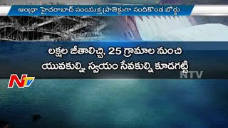 history-of-nagarjuna-sagar-dam-nagarjuna-sagar-project-completes-60-years-story-board-part-02