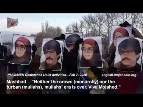 Installation of MEK martyrs' banners by the Iranian opposition network in Iran, Resistance Units