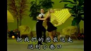 408我在你左右/吉魯巴Jitterbug國際標準舞 @blackjackstory.com Standard Dance