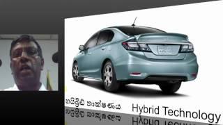 Effective Maintenance of Hybrid Vehicles thumbnail