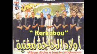 Ouled el Hadja Maghnia .wmv