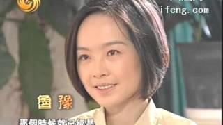 陈鲁豫专访李锐:当毛泽东秘书的日子