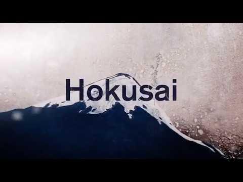 British Museum Presents: Hokusai, in cinemas 18 November