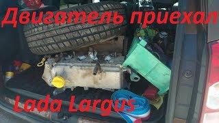 видео Lada Largus получил двигатель ВАЗ-11189
