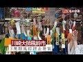 日本酷熱!川崎大師風鈴市 3萬顆風鈴趕走暑氣 の動画、YouTube動画。
