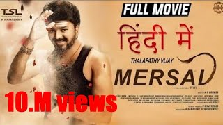 Mersal (2021)Hindi Dubbed Full Movie   New South Indian Movies Dubbed In Hindi 2021 Full Thumb