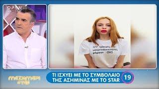 Τι ισχύει με το συμβόλαιο της Ασημίνας με το Star - Μεσημέρι #Yes 6/12/2019 | OPEN TV